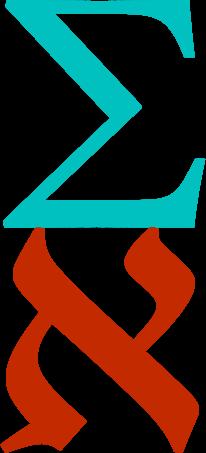 Greek letter sigma over Hebrew letter aleph